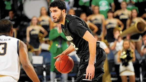 Binghamton pulled off the upset of the year in the America East. (Binghamton University photo)
